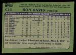 1982 Topps #635  Ron Davis  Back Thumbnail