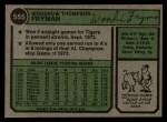 1974 Topps #555  Woodie Fryman  Back Thumbnail