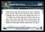 2015 Topps #669   Tampa Bay Rays Back Thumbnail