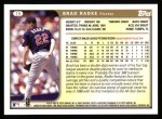 1999 Topps #19  Brad Radke  Back Thumbnail