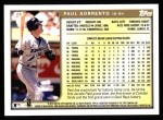 1999 Topps #28  Paul Sorrento  Back Thumbnail