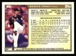 1999 Topps #167  Masato Yoshii  Back Thumbnail