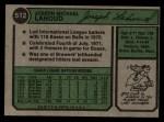 1974 Topps #512  Joe Lahoud  Back Thumbnail