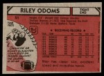 1980 Topps #51  Riley Odoms  Back Thumbnail
