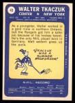 1969 Topps #43  Walt Tkaczuk  Back Thumbnail