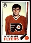 1969 Topps #88  Doug Favell  Front Thumbnail