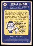 1969 Topps #118  Wally Boyer  Back Thumbnail