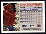 1996 Topps #227   -  Ivan Rodriguez Star Power Back Thumbnail