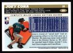 1996 Topps #304  Joey Cora  Back Thumbnail