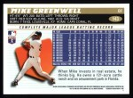 1996 Topps #143  Mike Greenwell  Back Thumbnail
