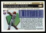 1996 Topps #370  Mickey Morandini  Back Thumbnail