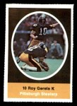 1972 Sunoco Stamps  Roy Gerela  Front Thumbnail
