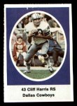 1972 Sunoco Stamps  Cliff Harris  Front Thumbnail