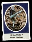1972 Sunoco Stamps A Ron Widby  Front Thumbnail