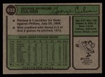 1974 Topps #632  George Culver  Back Thumbnail