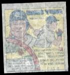 1979 Topps Comics #7  Rusty Staub  Back Thumbnail