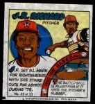 1979 Topps Comics #23  J.R. Richard  Front Thumbnail