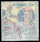 1979 Topps Comics #23  J.R. Richard  Back Thumbnail