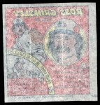1979 Topps Comics #26  Ross Grimsley  Back Thumbnail