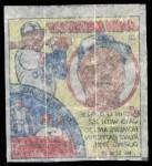 1979 Topps Comics #17  John Mayberry  Back Thumbnail