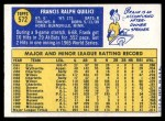 1970 Topps #572  Frank Quilici  Back Thumbnail