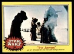 1977 Topps Star Wars #186   The Jawas Front Thumbnail