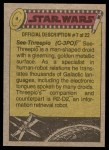 1977 Topps Star Wars #140   R2-D2-where are you? Back Thumbnail