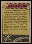 1977 Topps Star Wars #198   Luke decides to leave Tatooine Back Thumbnail