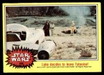 1977 Topps Star Wars #198   Luke decides to leave Tatooine Front Thumbnail
