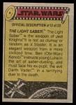 1977 Topps Star Wars #191   Life on the desert world Back Thumbnail