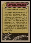 1977 Topps Star Wars #92   Advance of the Tusken Raider Back Thumbnail