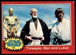 1977 Topps Star Wars #119   Threepio Ben and Luke Front Thumbnail