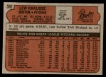 1972 Topps #592  Lew Krausse  Back Thumbnail
