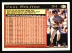 1997 Topps #138  Paul Molitor  Back Thumbnail
