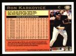 1997 Topps #81  Ron Karkovice  Back Thumbnail