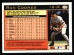 1997 Topps #186  Ron Coomer  Back Thumbnail