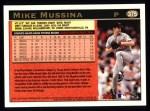 1997 Topps #375  Mike Mussina  Back Thumbnail