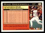 1997 Topps #123  Mike Greenwell  Back Thumbnail