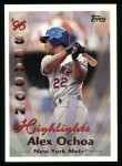 1997 Topps #103  Alex Ochoa  Front Thumbnail