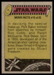 1977 Topps Star Wars #323   Aboard the Millenium Falcon Back Thumbnail