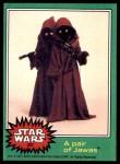 1977 Topps Star Wars #257   A pair of Jawas Front Thumbnail