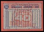 1991 Topps #155  Dwight Evans  Back Thumbnail