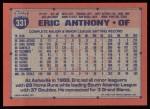 1991 Topps #331  Eric Anthony  Back Thumbnail