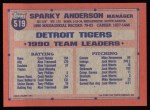 1991 Topps #519  Sparky Anderson  Back Thumbnail