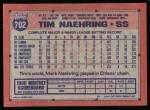 1991 Topps #702  Tim Naehring  Back Thumbnail