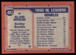 1991 Topps #403   -  Bobby Bonilla All-Star Back Thumbnail