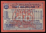 1991 Topps #413  Terry Mulholland  Back Thumbnail