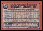 1991 Topps #555  Turner Ward  Back Thumbnail