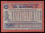1991 Topps #561  Tim McIntosh  Back Thumbnail