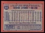 1991 Topps #612  Steve Lyons  Back Thumbnail